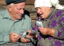 В 2019 году пенсионерам на селе повысят пенсии