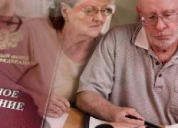 Закон о повышении пенсионного возраста с 2019 года