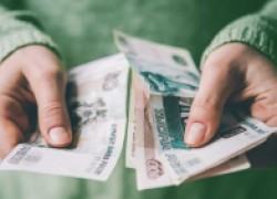 Микрокредиты: правила 2019 года