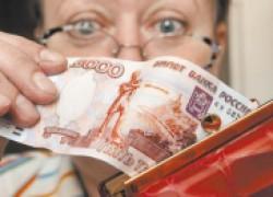 Росстат назвал минимальный доход россиян, чтобы свести «концы с концами»