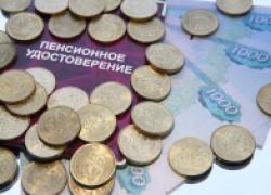 Документы, которые могут увеличить размер пенсии