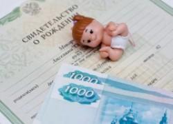 Пособие на детей до трех лет вырастет c 50 рублей до прожиточного минимума