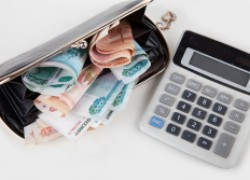 С 1 июля 2019 года вступают в силу новые правила расчетов с работниками