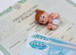 Закон о продлении «путинских» пособий детям до трех лет подписан