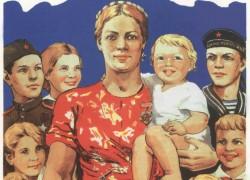 Что положено пенсионерам за детей, рожденных в СССР