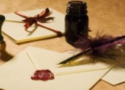 Пишите письма