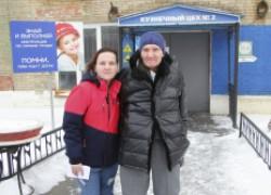 Семья из Челябинска приютила бездомного