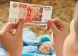 Обещанные 5 000 рублей на ребенка можно оформить с 1 апреля