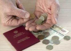 Пенсионерам-опекунам с июля возобновляется индексация пенсии