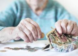 Обидно за тридцатилетний стаж получать такую пенсию