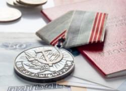 Как можно стать ветераном труда только по стажу, без награды