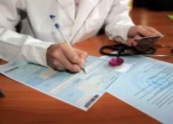 Заболел ребенок: сколько заплатят за больничный?