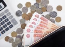 Новые размеры денежных пособий в 2021 году