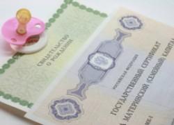 Увеличение ежемесячной выплаты из материнского капитала