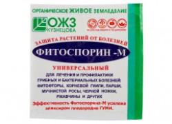 Фитоспорин-М – мой верный друг