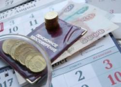 Какие пенсии и пособия повышаются с апреля