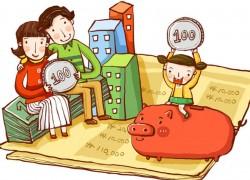 Изменились правила назначения пособий детям с 3 до 7 лет