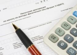 Подать декларацию 3-ндфл можно, не посещая налоговый орган