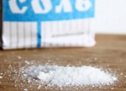 Соль. Правила употребления