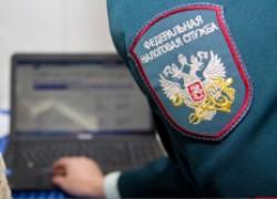 ФНС усилила контроль за счетами граждан