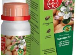 Калипсо – препарат от вредителей
