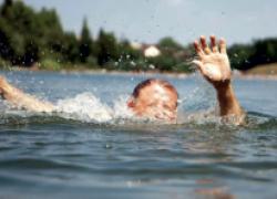 Осторожно, вода!