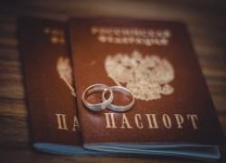 Штамп о браке в паспорте больше не нужен