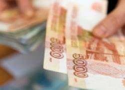 Каким пенсионерам выплатят по 10 000 рублей, а каким откажут