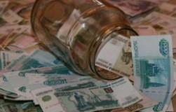 Четыре ошибки, из-за которых можно лишиться своих денег на вкладе