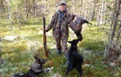 Как я стала охотницей