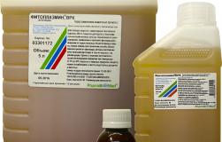 Фитоплазмин против грибков
