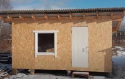 Как я строил сарай