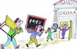 Пять самых частых вопросов о поборах в школах