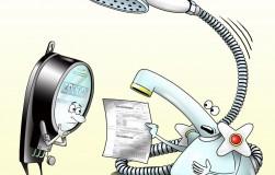 Как сэкономить на услугах ЖКХ