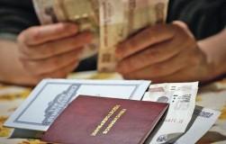 Кому полагается, помимо пенсии, срочная пенсионная выплата и какие при этом могут быть подвохи