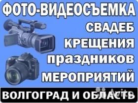 ВИДЕО И ФОТОСЪЕМКА СВАДЕБ, ЮБИЛЕЕВ, ТОРЖЕСТВ, И.Т.П.