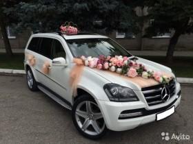 Аренда авто на свадьбу Mercedes GL