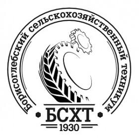БСХТ производит профессиональную подготовку по следующим специальностям