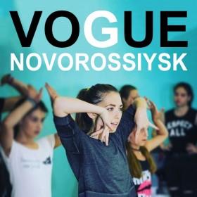 Танец Vogue – Новороссийск
