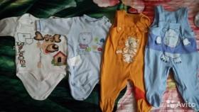 Пакет вещей для малышей от 0 до 3-х месяцев