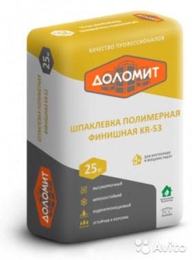 Шпаклевка полимерная финишная KR-53