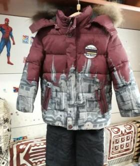 Продаю зимний костюм комбинезон и куртка