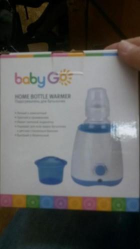 Подогреватель для бутылочек baby go