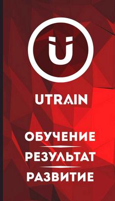 Курсы | Английский для начинающих в Воронеже