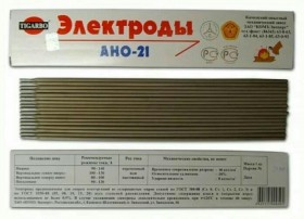 Электроды 4-ка
