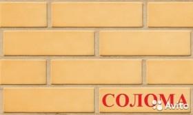 Кирпич фасадный солома Голицыно М 175