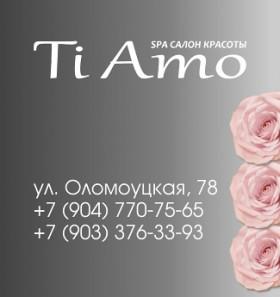 Салон TiAmo