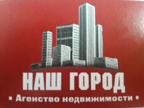 Разместить объявление в блокноте волгодонск бюллетень недвижимости спб официальный сайт подать объявление