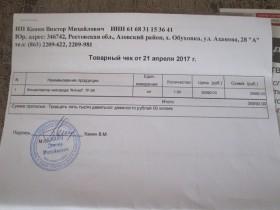 Кислородный концентратор АРМЕД 7F-3A