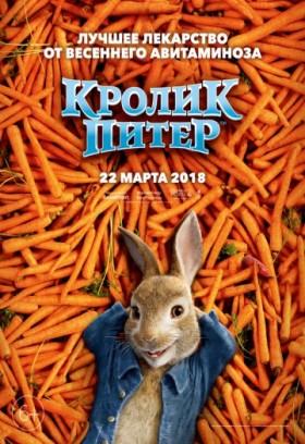 РАСПИСАНИЕ ПОКАЗА ФИЛЬМОВ с 22 по 28 марта